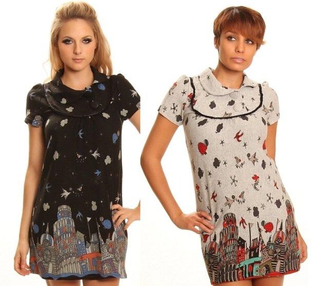 Платье Туника 2015 С Доставкой
