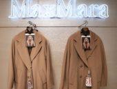 Пальто Макс Мара 101801