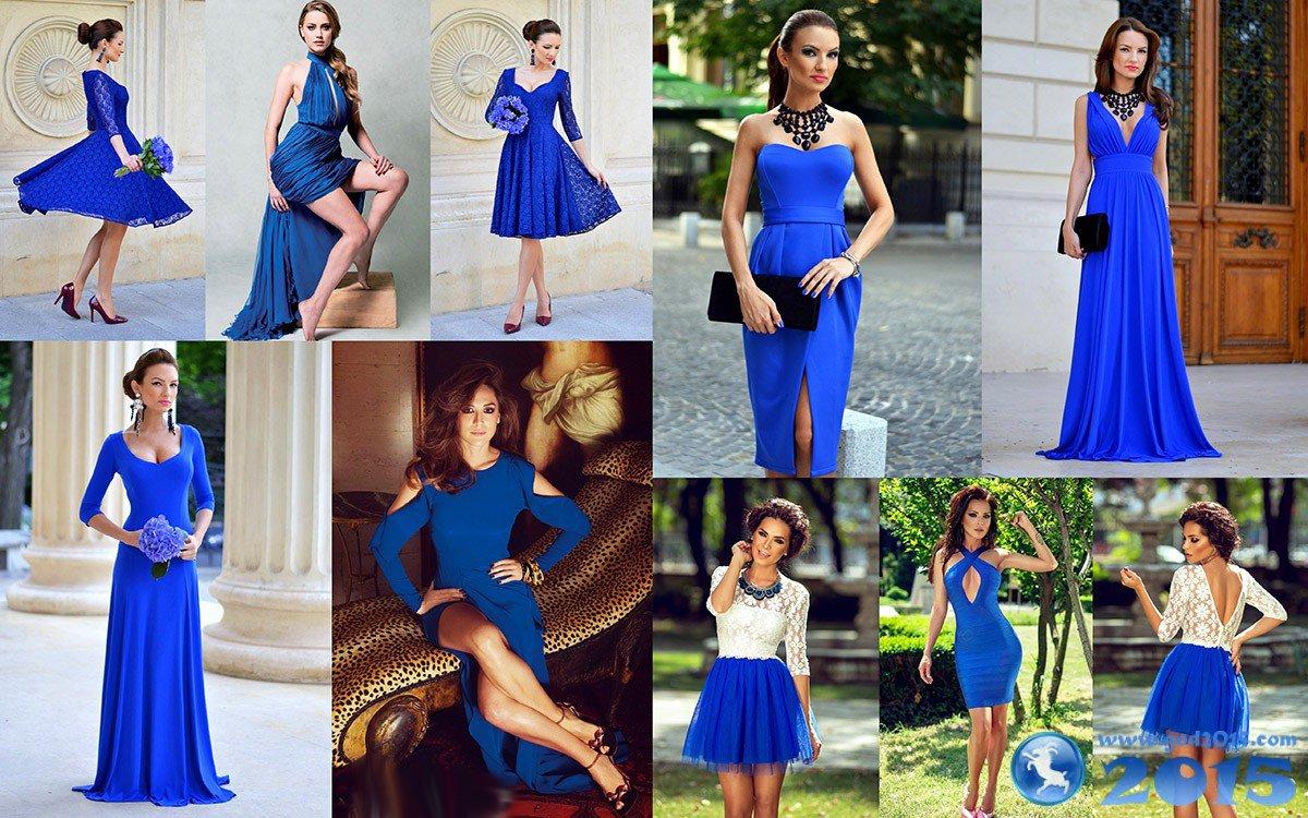 Синие платья для праздников