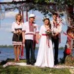 Свадьба в славянском стиле