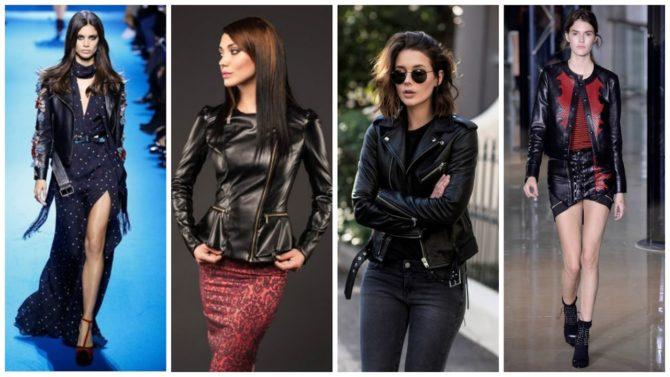 Модные женские фасоны курток 2017
