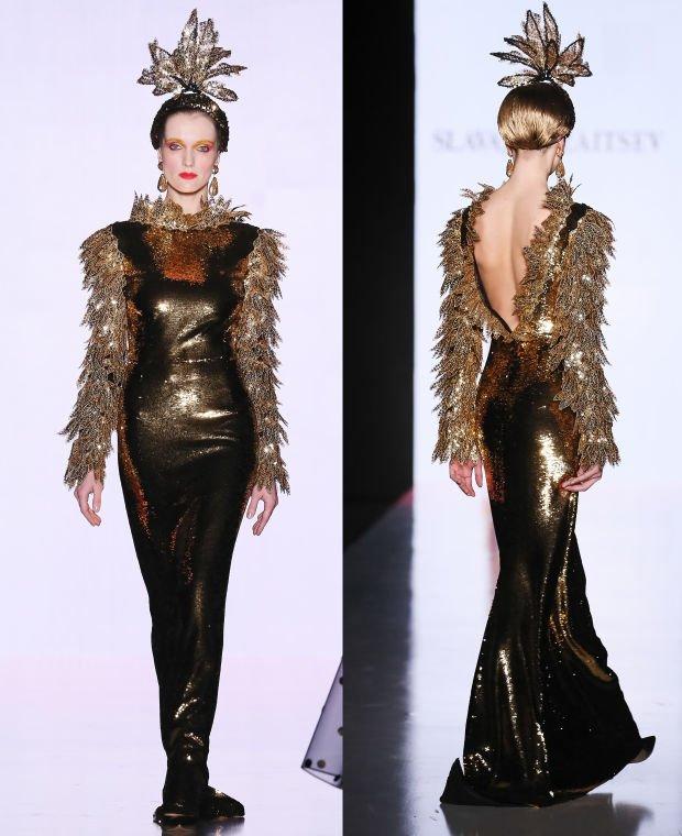 Золотое платье от Славы Зайцева