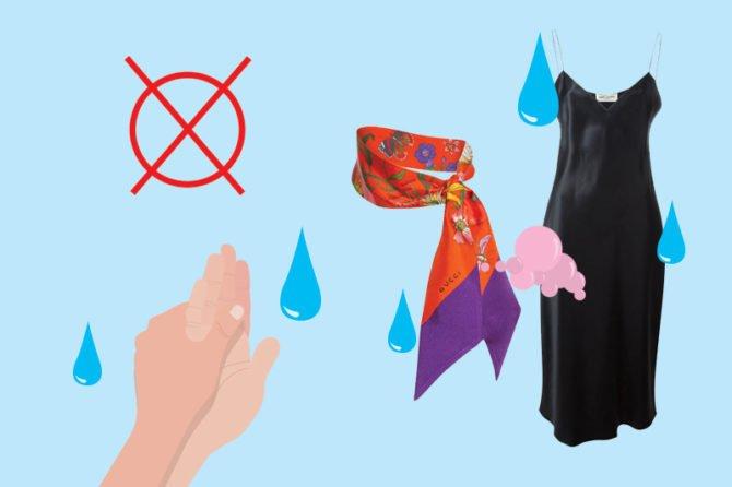 Чёрное платье, шёлковый шарф и знак, запрещающий машинную стирку