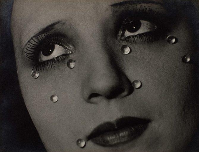 «Стеклянные слёзы»