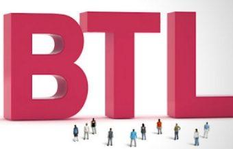 Что такое BTL-мероприятия?