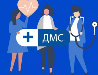 Что такое медицинское страхование физических лиц?