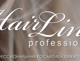 Рецепты здоровья волос – правда о профессиональной косметике от Hair Line
